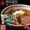 Buzz with interest ass kelp noodles 20 bag natural 薯蕷昆布 with TV broadcasting