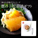 Additive-free child Matsumae Zuke (300 g) Hokkaido souvenirs order mother's day gifts mother's day gifts giveaway