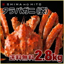 It is / crab in 2.8 kg of 特特大 タラバ crab (figure) crab /