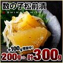 "Rakuten Japan sale join in Hokkaido ""Matsumae Zuke (herring roe)' 350 g herring plenty! Please enhance kelp into"