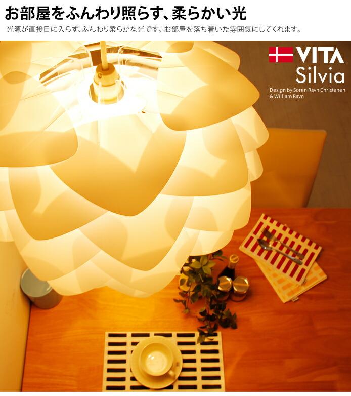 Vita sil info img9