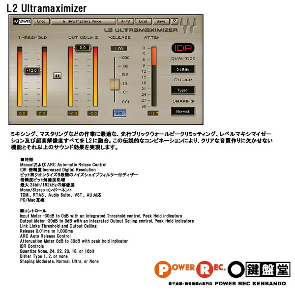 Image Result For Free Vst Ultramaximizer