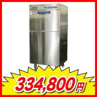中古:マルゼン 食器洗浄機 MDFB6E
