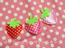 Cute Strawberry motif satin 3 color doticigo Strawberry Strawberry Deco part hair accessories