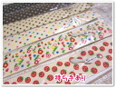 Printfsner «35 cm type» hand and & bunchin replacement type BlackBerry, strawberry, flower, dots, polka dots