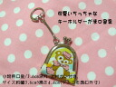 """Key ring mini purse"" (paper tied) Linnet purse wallet wristlet metal stamp put"