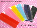 Colorful Velcro (hook and loop fasteners) 25 mm width 15 cm length for sewing [1 book units» admission admission materials handicraft materials