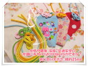 Five colors of for each one set handmade lucky charm string string