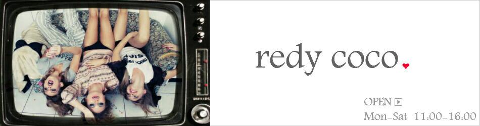 redycoco:レディースファッションを取り扱うお店です