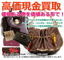 Brand bag, gold and Platinum, purchase delivery, and nationwide from anywhere in OK! Please order this kit you would like. Sale price will be fixed to 0 yen after confirming your order. 02P02jun13