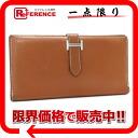 "Hermes ""Bernd""-2 fold wallet von Epson Fab silver metal I inscribed ""dealing."""