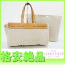 Hermes airbag Cabas GM natural G ever-fs3gm