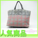 "Chanel Newt label line Tote MM gradient gray & pink A47148 ""response.""-fs3gm"