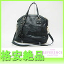 "Gucci CHARM (charm) Python 2WAY bag dark green 247279 like new ""response.""-fs3gm"
