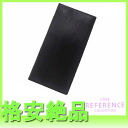 "Bottega Veneta leather travel case long wallet dark brown 113281 beauty products ""enabled."""