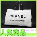 "Fs3gm Chanel エッセンシャルトート shopper bag white A46882 ""enabled."""