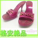 "Louis Vuitton patent leather mules 37 pink ""response.""-fs3gm"