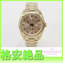 "Seiko mechanical 23 stone mens watch GP automatic SARB038 ""response.""-fs3gm"