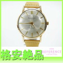 23 citizen deluxe Parashock finnock stone men watch K14 gilding rolling by hand antique 》 fs3gm for 《