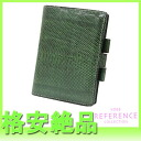 Fs3gm Hermes アジェンダミニ plug type book cover インドネシアリザード green old S ticking? s support.""