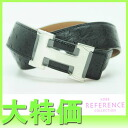 "Hermes H belt 75 reversible ostrich × Bock scarf black x Brown silver bracket C ever-changing beauty products ""enabled."""