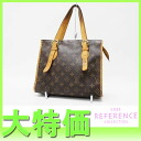 "Louis Vuitton Monogram ""ポパンクール o"" shoulder tote bag M40007? s support.""fs3gm"