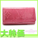 "Vernis Louis Vuitton 4 key holder key holder 4 raspberry M9145F ""response.""-fs3gm02P05Apr14M"