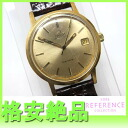 "Omega Geneva men's watch automatic GP×SS 1210 antique ""response.""-fs3gm"