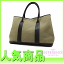 "Hermes garden party PM tote bag トワルオフィシ ALE khaki x dark brown ""response."""