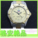 """Tag Heuer 2000 Professional 200 m men's watch SS×GP 964.013 R? s support."""""""