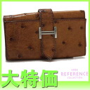 "Hermes Bernd 6-key case natural x silver metal ostrich K engraved ""response.""-fs3gm"