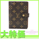 "Louis Vuitton monogram ""agenda PM"" system notebook cover R20005 》 fs3gm 02P05Apr14M 02P02Aug14 for 《"