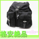 "(Vera) Prada VELA nylon backpack black B2811 ""enabled."""