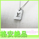"Louis Vuitton ""パンダンティフ-Champs-PM"" fs3gm02P05Apr14M pendant M65452 ""enabled."""
