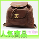 "Chanel lambskin matelasse backpack Brown ""response.""-fs3gm02P05Apr14M"