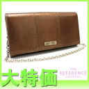 Gucci Python chain long wallet purse bag bronze 170426? s support.""