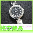 Have been traded citizen Phil Lady's watch 5930-S013852 battery; 》 fs3gm for 《