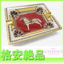 Hermes Limoges baked like ashtray Rouge system new? s support.""