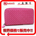 ボッテガヴェネタイントレチャートラウンドファスナー long wallet pink 114076 beautiful article 》 fs3gm 02P05Apr14M for 《
