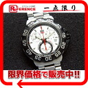 "Tag Heuer formula 1 chronograph professional 200 m men's watch quartz CAH1111 battery replacement and outstanding ""response.""-fs3gm"