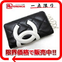 Six Kan Chanel Bonn line key case black X white A26723 beauty product 》 fs3gm for 《