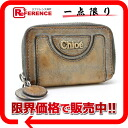 Chloe leather round fastener key case silver 》 fs3gm for 《