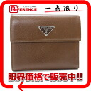 プラダサフィアーノ three fold wallet タバッコ (brown) M170A 》 fs3gm 02P11Jan14 for 《