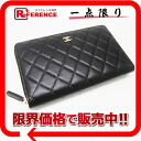 "Chanel lambskin CC zip around wallet black A48982 unused ""response.""-fs3gm"