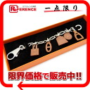 "Brand new Hermes amulet 5 bracelet charm forv (Brown) silver hardware as well ""response.""-fs3gm"