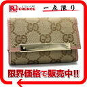 Six gucci METAL BAR( metal bar) GG key case light beige X pink 127048 》 fs3gm for 《