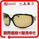 "Chrome MAX Max sunglasses-tortoise / lime green leather case with brand new as well ""response.""-fs3gm02P05Apr14M"