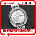 "Seiko 5 actus day-date mens watch 21 jewels automatic winding antique 7019-7020 ""response.""-fs3gm"