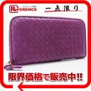 ボッテガヴェネタイントレチャートラウンドファスナー long wallet purple 114076 》 fs3gm 02P05Apr14M for 《