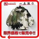 "Prada sport camouflage pattern jacket 42 green of beauty products ""enabled."" fs3gm"